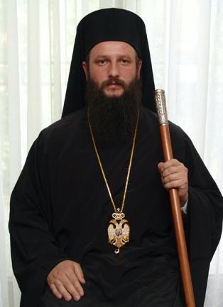 Его Высокопреосвященство Иоанн, архиепископ Охридский