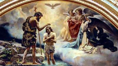 С Крещением Господним, дорогие братья и сестры!