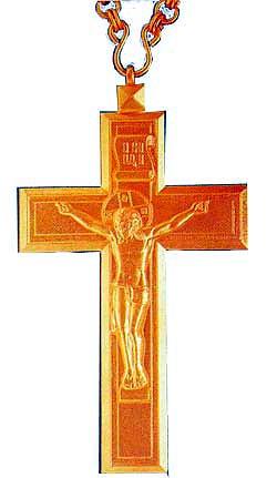 Наперстный Крест