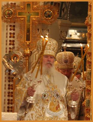 Фото: Православие и мир: Анна Данилова
