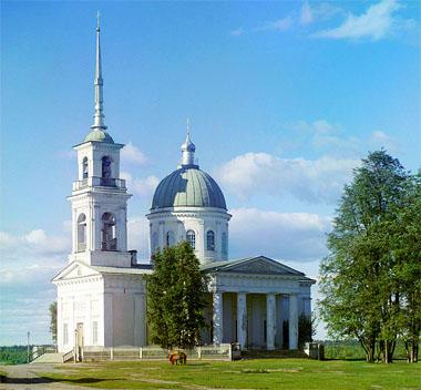 Собор во имя Св. Aп. Петра и Павла в г. Лод 1915г.