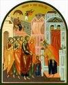 Именины в декабре и декабрьские православные праздники