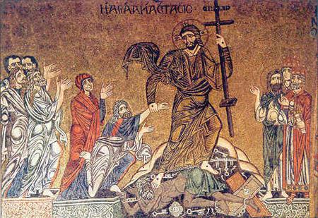 Господь попирает адовы врата, вниз летят всевозможные крепления, части врат -- замки, гвозди, петли. На некоторых иконах мы видим, что Господь попирает даже не врата, а сам ад, который иногда персонифицируется -- изображается старец в кандалах, связанный, невластный, и над ним стоит Господь, покоривший его. Мозаика из собора Сан-Марко, Венеция, XII в.