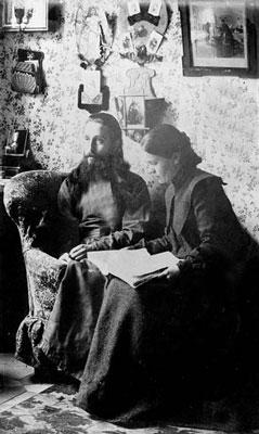 Священник Митрофан Сребрянский с женой Ольгой Владимировной. Орел