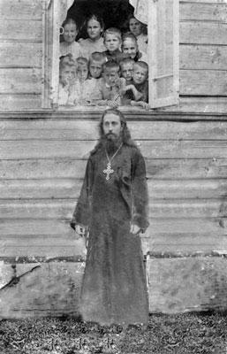 Священник Митрофан Сребрянский и родственники Исполатовские. Тверская губерния, село Владычня.