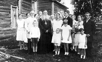 Село Владычня. 1928 год.