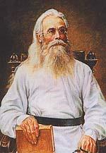 Старец Варсонофий Оптинский