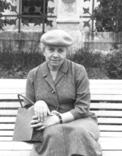 Валентина Ильинична Пузик