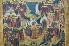 Икона всех святых в земле российской просиявших, одна из трех написанная монахиней Иулианией (Соколовой)