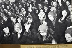 Работницы ткацкого цеха Трехгорной мануфактуры голосуют за резолюцию, требующую высшей меры наказания убийцам С.М. Кирова. 1935