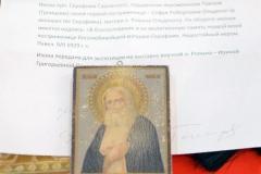 Икона св. Серафима Саровского, подаренная ирм. П. Троицким  своей первой постриженице С. Ольдекоп.