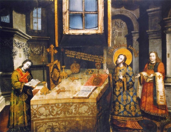 Огласительное слово святителя Иоанна Златоуста