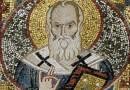Святитель Григорий Богослов. Слово о Догмате Пресвятой Троицы
