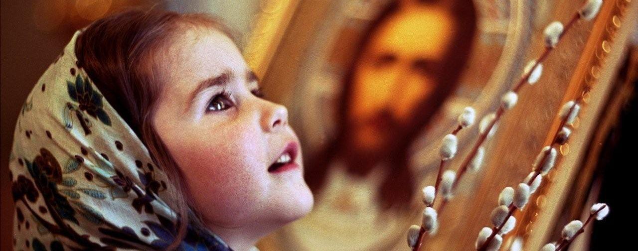 О церковном этикете