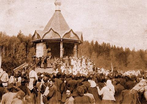 Посещение Их Императорскими Величествами богомольческого городка в Сарове 20 июля 1903 г.