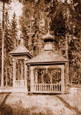 Место камня, на котором преп. о. Серафим молился 1000 ночей.