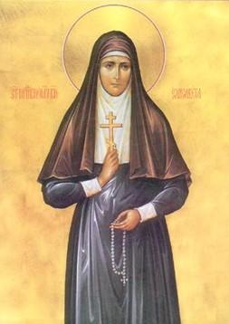 Елизавета Федоровна святая