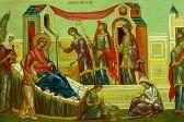 Рождество Той, Которая сумела за всех нас отдаться Богу