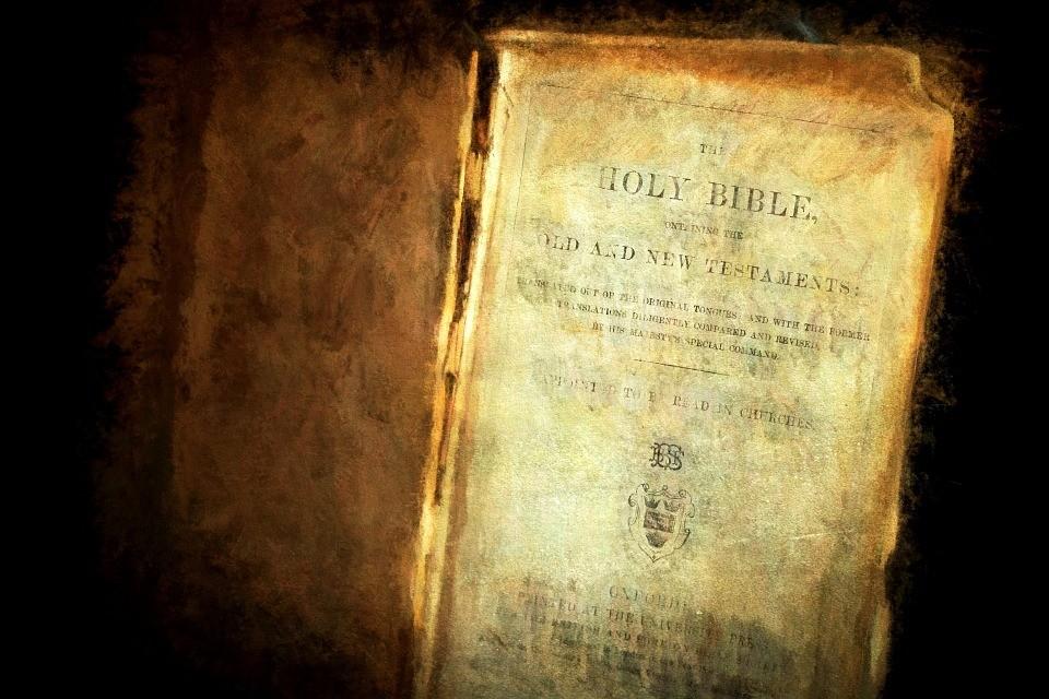 Библия. Евангелие от Марка