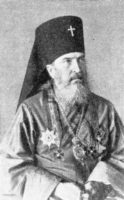 Святитель Николай Японский - фото