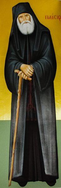 Вера в Бога. Паисий Святогорец