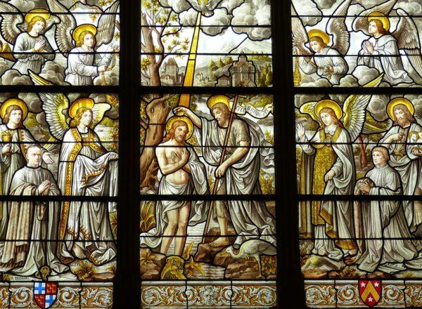 Крещение Господне. Иоанн Креститель