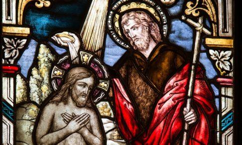 Крещение Господне - праздник