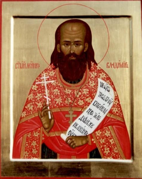 Моли Бога о нас… Воспоминания дочери о священномученике Владимире Амбарцумове