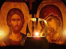 Толковый православный молитвослов »