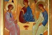 Святая Троица в Православной Церкви