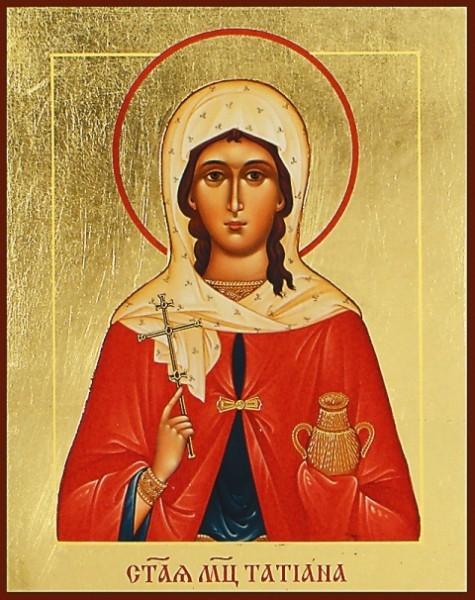 Святая мученица Татьяна: икона
