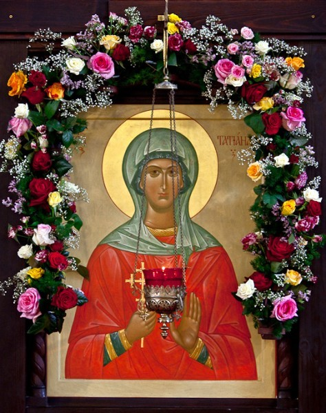Святая мученица Татиана - икона
