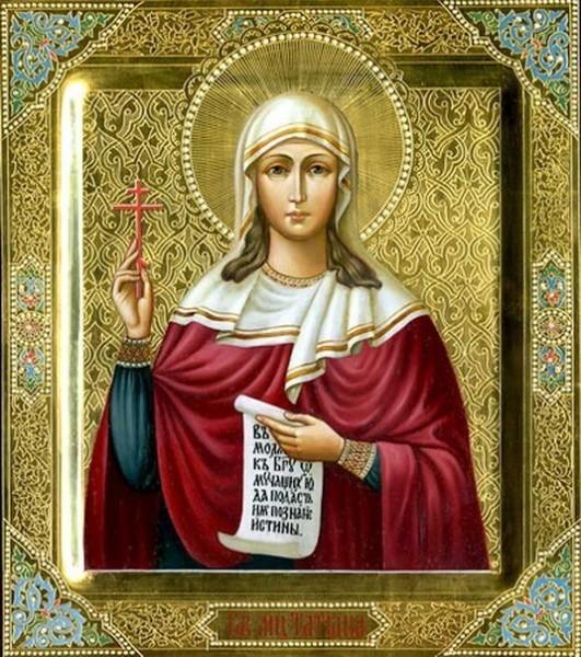 Святая мученица Татиана – 25 января день памяти: житие, икона, молитва