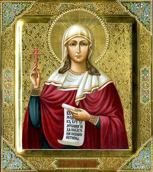 Картинки по запросу икона великомученицы татианы