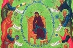 Суббота Акафиста. Похвалы Пресвятой Богородицы (+ АУДИО)
