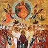Что такое Вознесение?