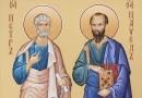 День памяти апостолов Петра и Павла в 2017 году