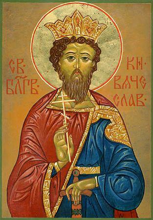 Святой Вячеслав