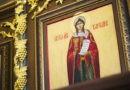 Святая великомученица Варвара: через мученичество к жизни вечной