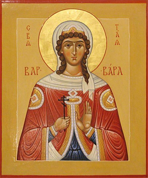 Святая Варвара - иконографическое изображение