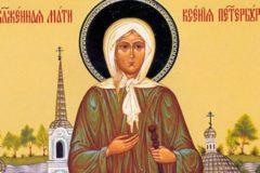 Акафист и молитвы блаженной Ксении Петербургской