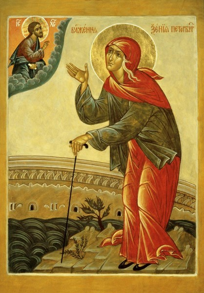 Молитва и акафист святой блаженной Ксении Петербургской