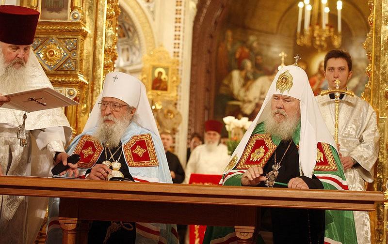 Картинки по запросу Русская православная церковь и ее история за рубежом