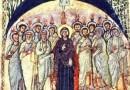 День святой Троицы в 2017 году — 4 июня. День рождения Церкви