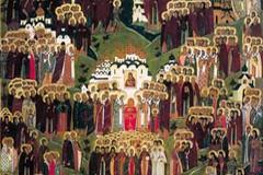 День всех святых, в земле Российской просиявших. Вся История Церкви – это история гонений
