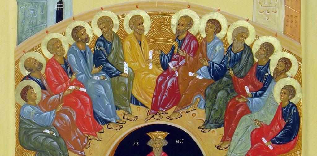 Пятидесятница: из книги «Христос и первое христианское поколение»