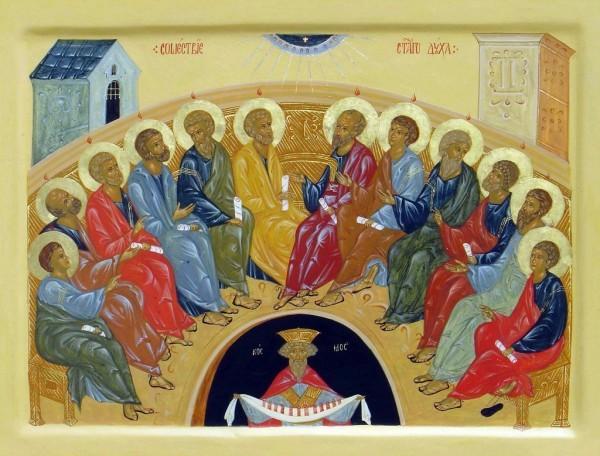 """Пятидесятница: из книги """"Христос и первое христианское поколение"""""""