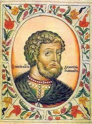Святой Димитрий Донской