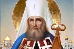 Святитель Филарет Московский. Слово  в день Сошествия Святого Духа