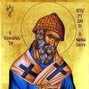 Молитвы святому Спиридону Тримифунтскому. Чудеса по молитвам к святому